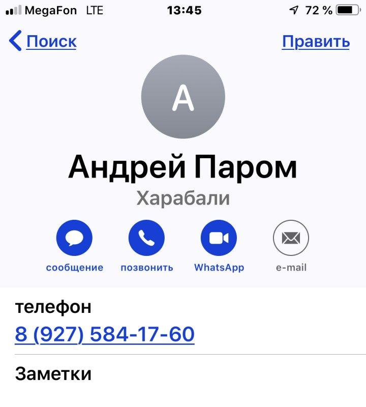 02164B55-ED73-4FAF-869D-6D7C1659102D.jpeg