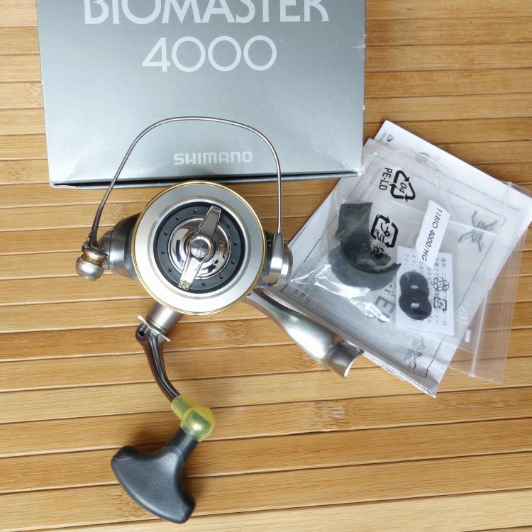 11biomaster4000 2007.JPG