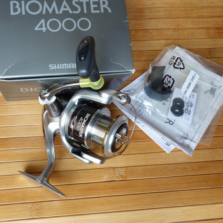 11biomaster4000 2009.JPG