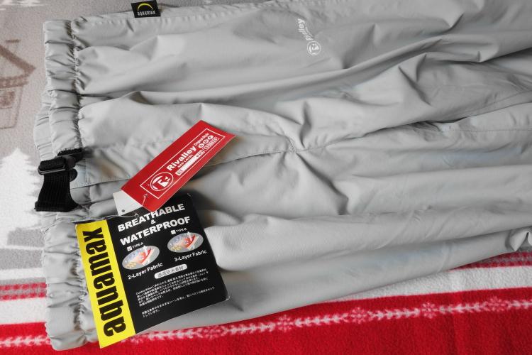 брюки rivalley 2006.JPG