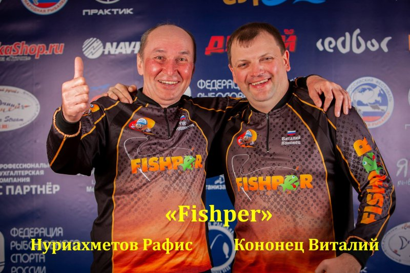 fishper.jpg