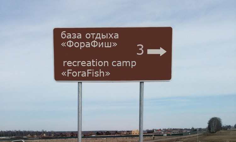 http://www.rusfishing.ru/forum/attachment.php?attachmentid=3209578&d=1466012210