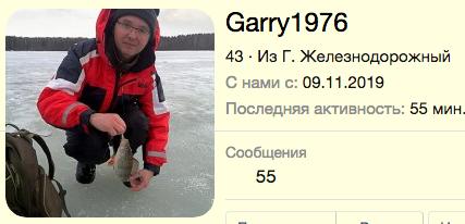 Garry1976.png