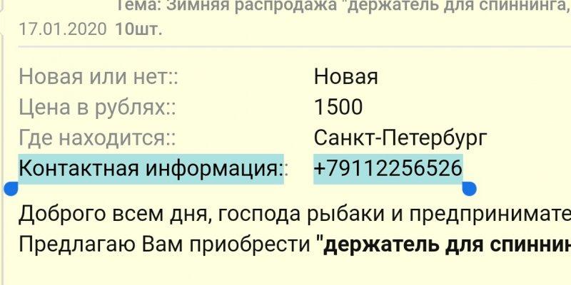 IMG_20200130_185258.JPG