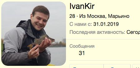IvanKir.png