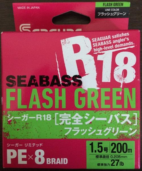Kureha Seaguar R18 SeaBass X8 PE 200м 1.5 green.JPG