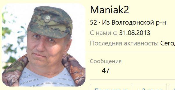 Maniak2.JPG