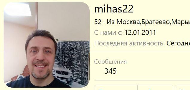 mihas22.JPG