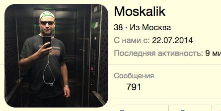 Moskalik.png
