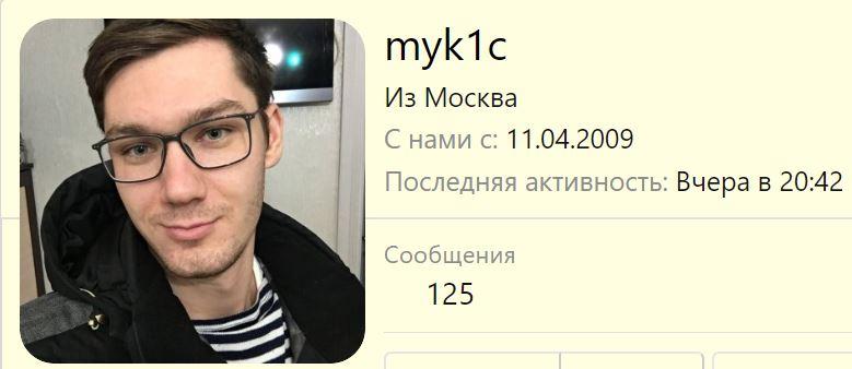 myk1c.JPG