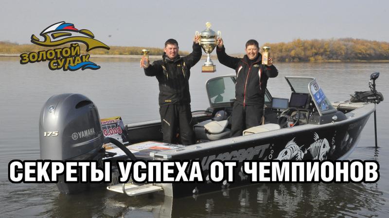 Обложка на выпуск с чемпионами.png