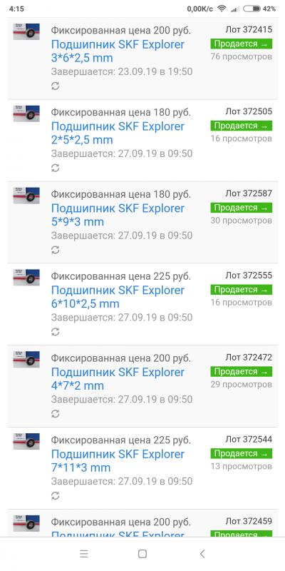 Screenshot_2019-09-22-04-15-19-964_com.android.chrome.png