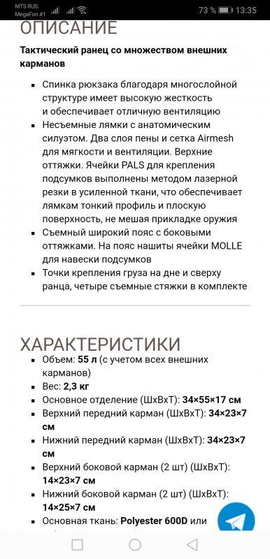 Screenshot_20191013_133511_com.UCMobile.intl.jpg