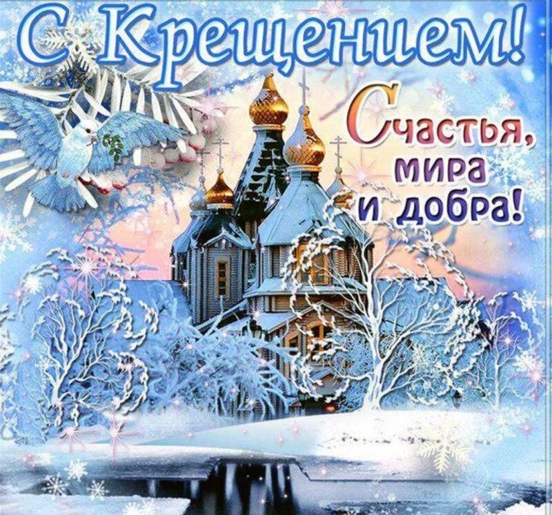 Screenshot_20200119-170400_Yandex.jpg