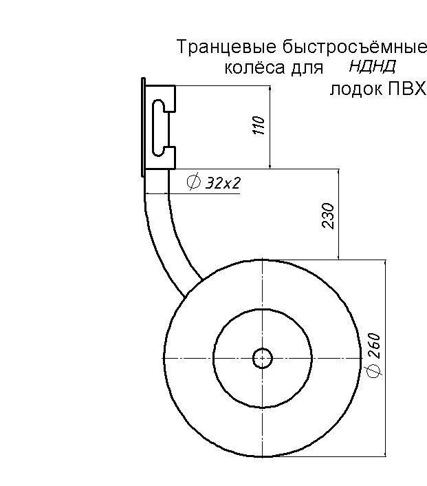 Trantsevye_kolesa_dlinnye.jpg