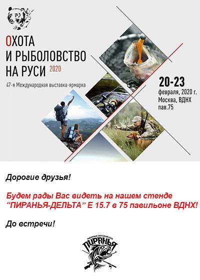 Vystavka2020-1.jpg