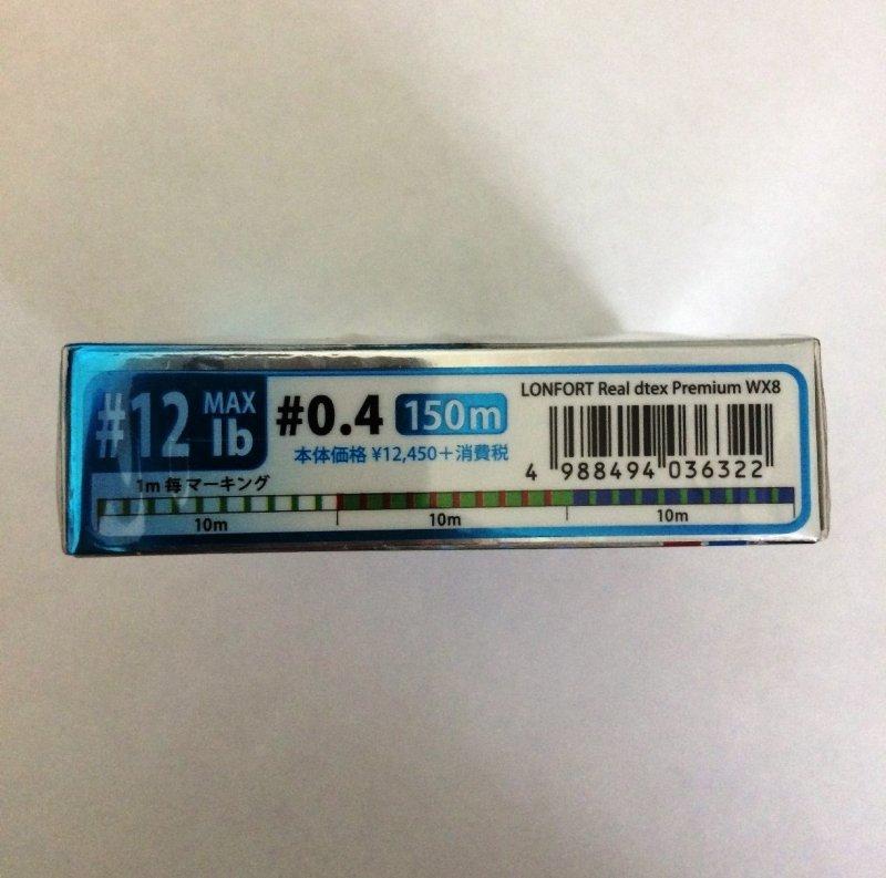 YGK Lonfort Real DTEX Premium WX8 150m 0.4.JPG