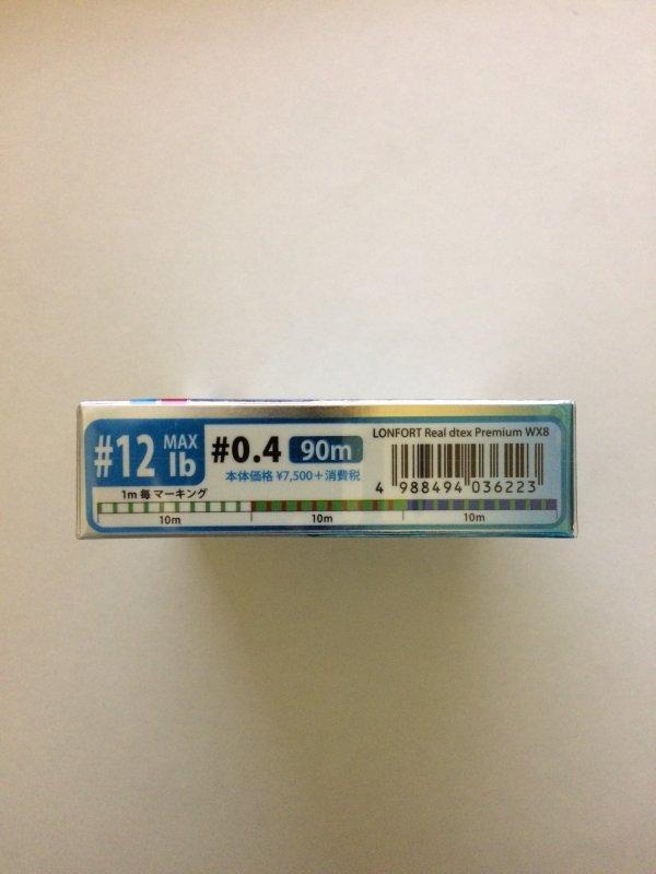 YGK Lonfort Real DTEX Premium WX8 90m 0.4.JPG