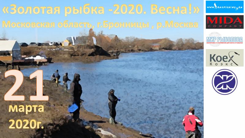 ЗР-2020.1 Баннер.png