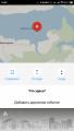 Screenshot_2019-01-06-15-20-24-280_ru.yandex.yandexmaps.png