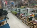 Рыболовный Магазин Жуковский