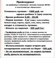inCollage_20200705_200000950.jpg