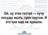 y-ufsJr1_bc.jpg