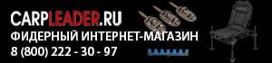 carpleader.ru