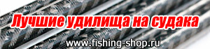 fishing-shop.ru