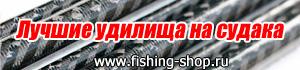 fishing-shop.ru